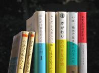 books111130_thum