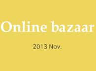 131126_bazaar_thum
