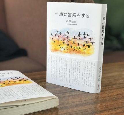180407_book10