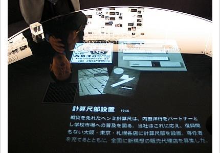 04_uchida_09.jpg