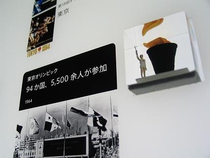 06_mizno_01.JPG