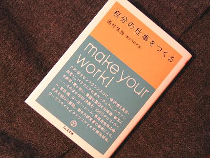 090208bunko1.jpg