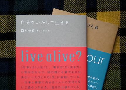 livealive-01.JPG