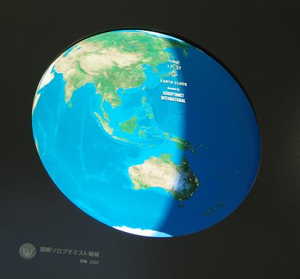 09_earth-clock3-01
